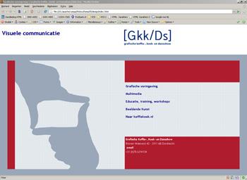 Site Koffiekoek/Design - niet actueel