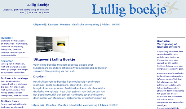 website Lullig Boekje - lulligboekje.nl