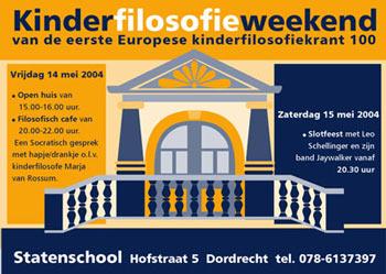 Statenschool - ansichtkaart/uitnodiging